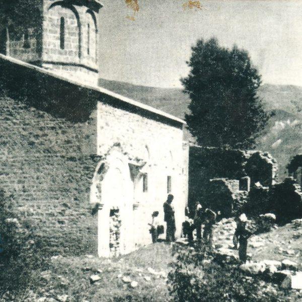 Ιερά Μονή Τιμίου Προδρόμου Ιμέρων Πόντου μετά την καταστροφή.