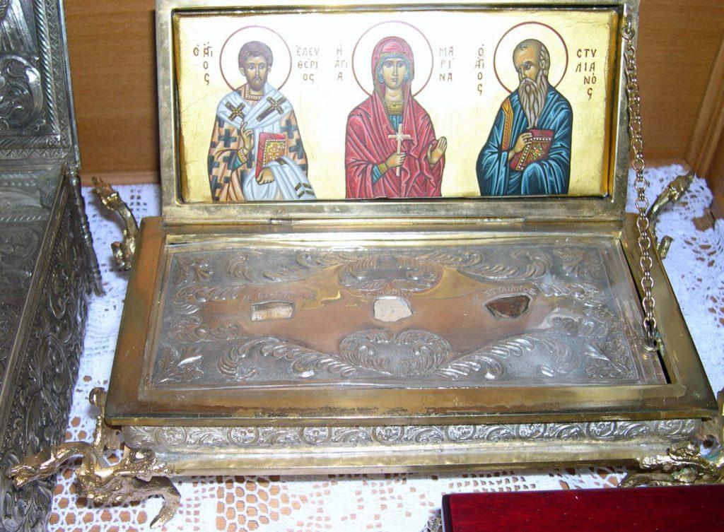 Αγίου Ελευθερίου, Αγίας Μαρίνας, Αγίου Στυλιανού