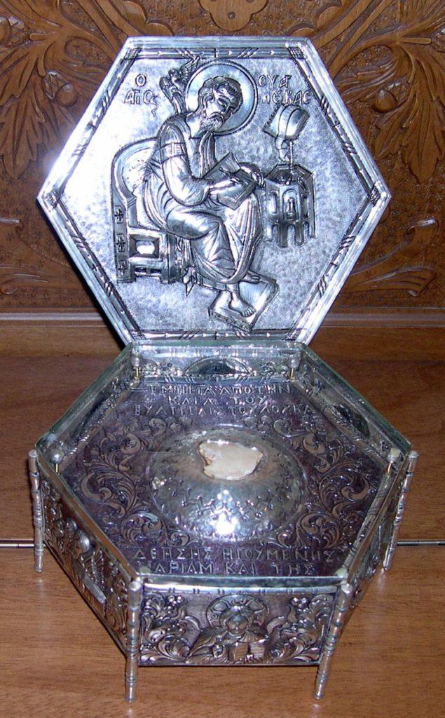 Αγίου Ευαγγελιστού Λουκά, Μέρος από την Κάρα